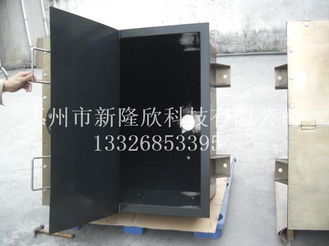 XLXH11-料斗防腐噴涂