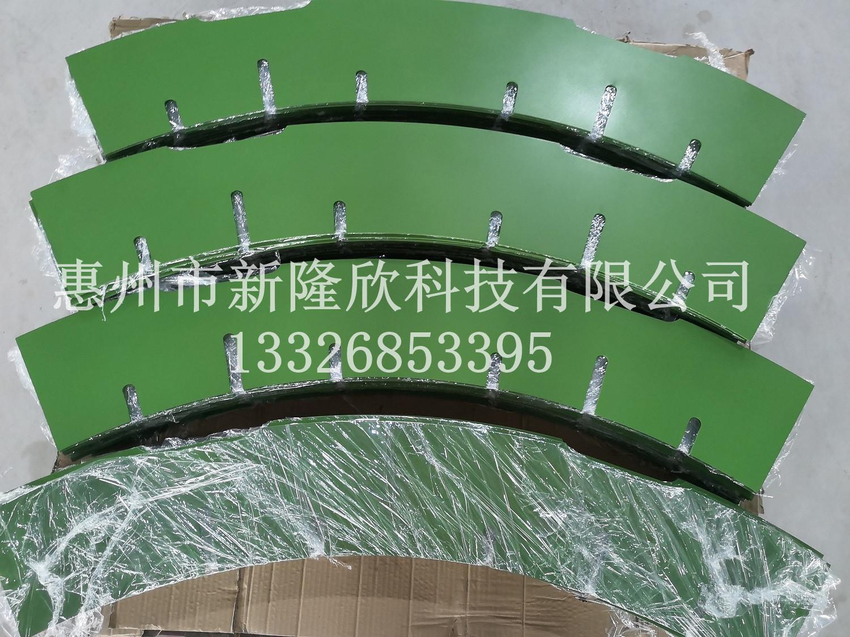 XLXP10-電機線圈配件噴涂